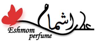 اشمام | Eshmom