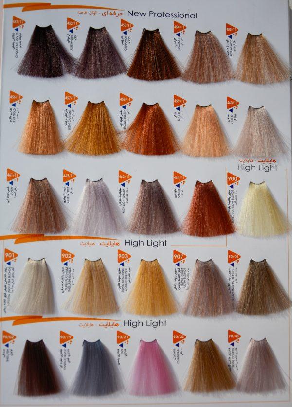 رنگ مو ویتامول سری حرفه ای