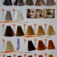 رنگ مو ویتامول سری عسلی