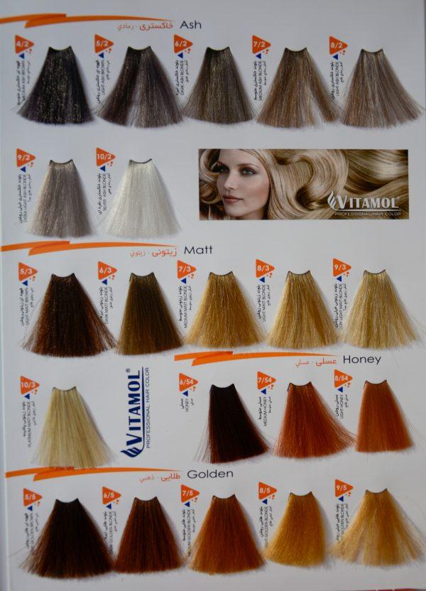 رنگ مو ویتامول سری خاکستری