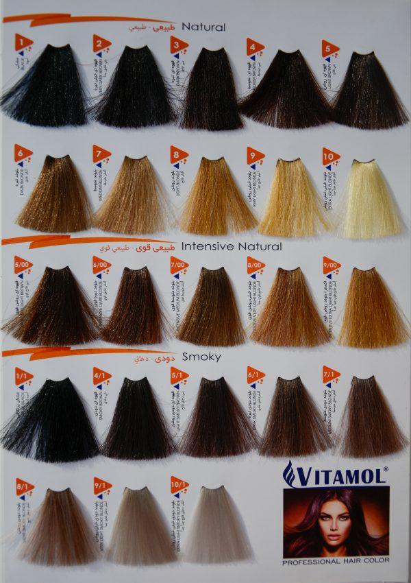 رنگ مو ویتامول سری طبیعی قوی