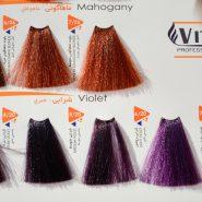 رنگ مو ویتامول سری شرابی