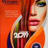 رنگ مو ویتامول سری طبیعی
