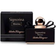 عطر زنانه سالواتوره فراگامو (Salvatore Ferragamo) مدل سیگنورینا میستریوسا (Signorina Misteriosa) حجم 100 میل